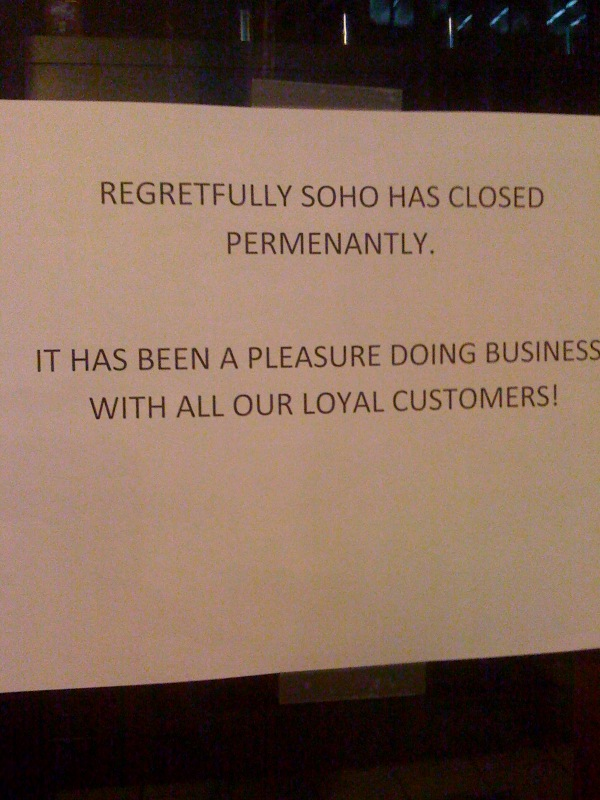 soho_closed