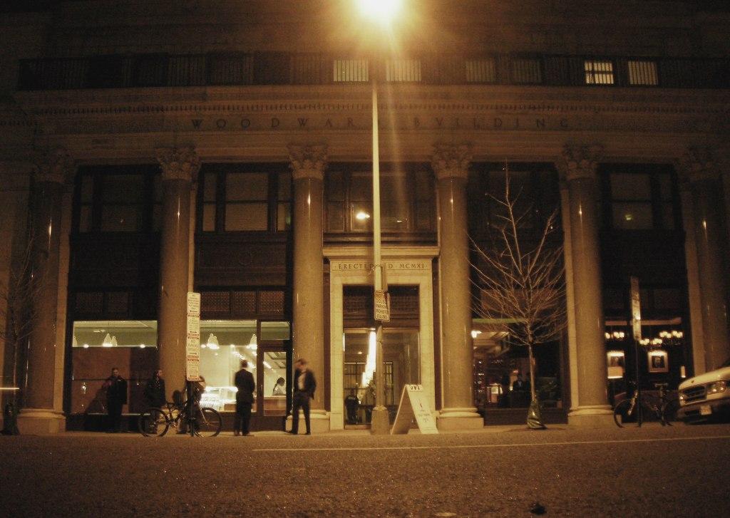 Potenza H Street Entrance