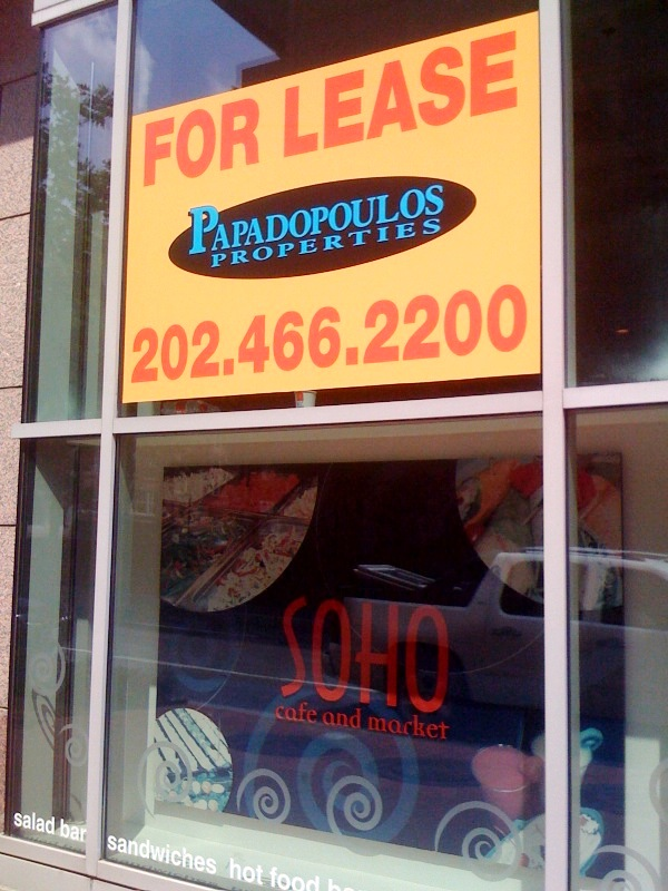 SoHo Space For Lease