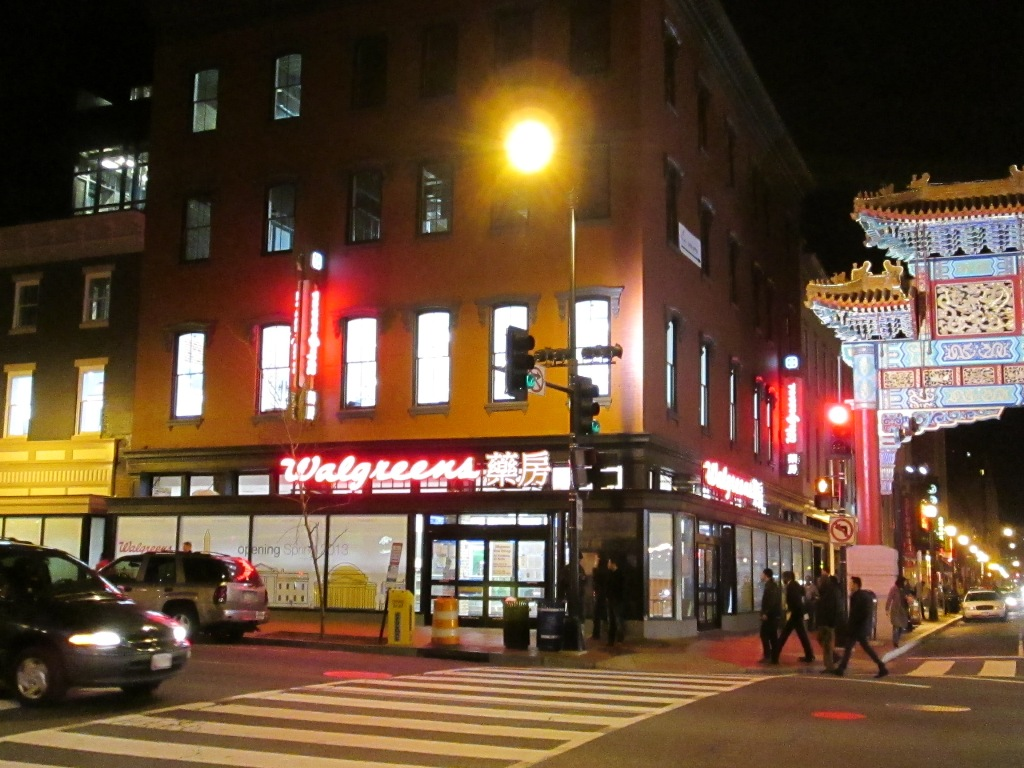The ultimate urban retail destination in the heart of Washington, D.C.'s Chinatown. DC's urban center at Gallery Place The ultimate urban retail destination in the heart of Washington, DC's Chinatown.