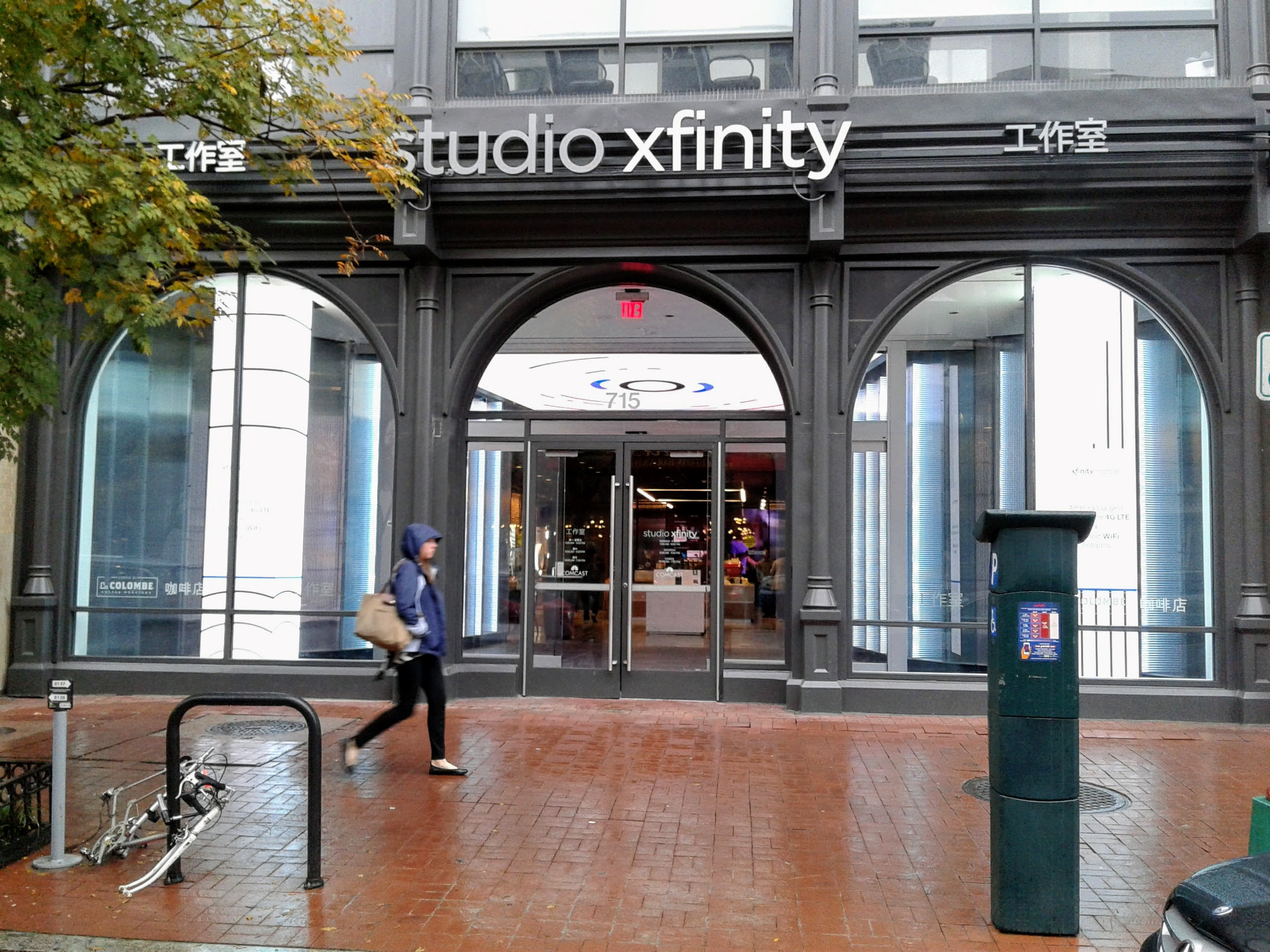 comcast studio xfinity store washington dc chinatown 7th st nw downtown cable tv internet phone
