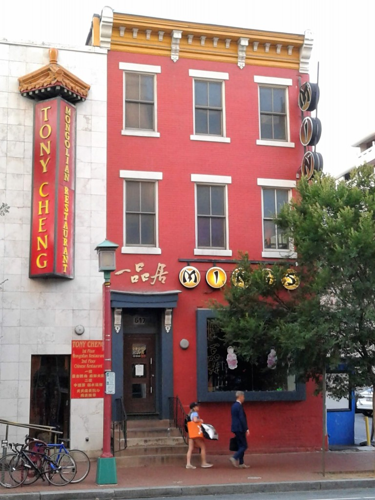 ming's closed washington dc 617 h street nw